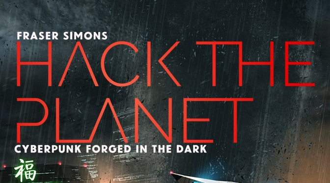 The Independents: Hack the Planet